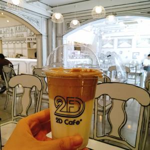 ◆カフェ・喫茶◆2D Cafe @新大久保