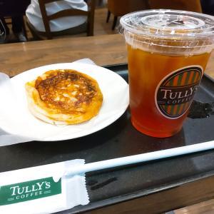 ◆昼ごはん◆TULLY'S COFFEE (タリーズコーヒー)@北千住