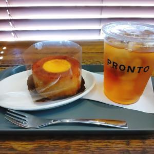 ◆カフェ・喫茶◆PRONTO(プロント)@東銀座