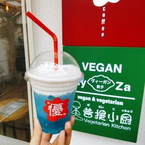 ◆カフェ・喫茶◆菩提小厨 (ボダイコッチュウ) @鶯谷