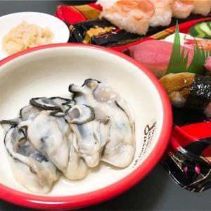 【OL日記】おうちで生牡蠣&お寿司パー♥♥