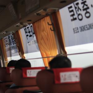 韓国ベラエステと仁川空港から明洞までのリムジンバス体験
