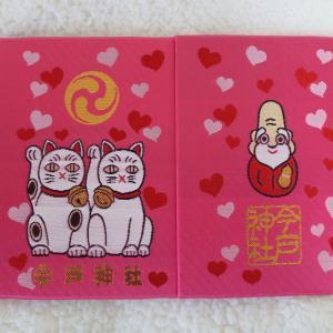 今戸神社の限定ピンクハート柄の御朱印帳はいつ出るの?東京浅草・縁結びのパワースポットとしても人気♥