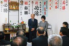 <福島県議会議員選挙>
