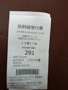 <薬局銀座!>