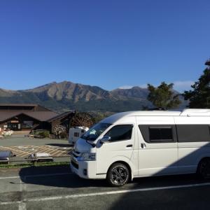 紅葉を楽しみに九重連山へ(3日目)