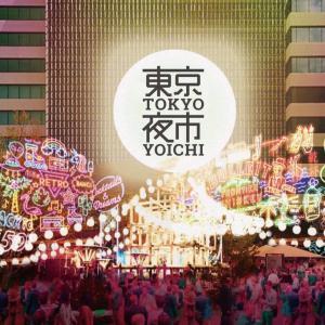 【東京夜市】ご来場ありがとうございました