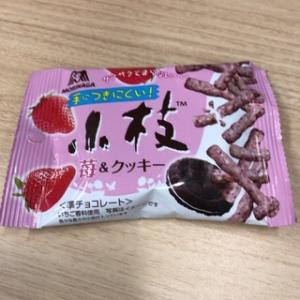 【森永】小枝 苺&クッキー
