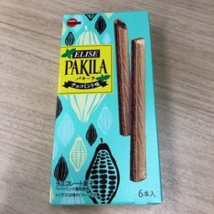 【ブルボン】エリーゼ パキーラ チョコミント味