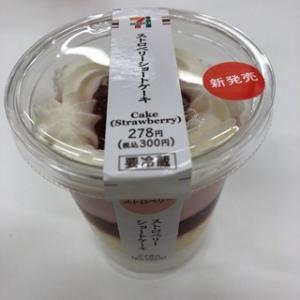 【セブンイレブン】ストロベリーショートケーキ