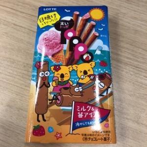 【LOTTE】太いトッポ ミルク&苺アイス