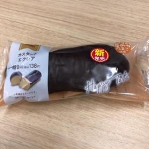 【ファミリーマート】カスタードエクレア