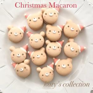 クリスマスマカロン♪