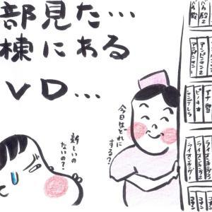 【No,131】ザ☆タロウ川柳24〜マンネリ〜