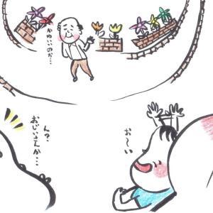 【No,128】タロウちゃんの社交性