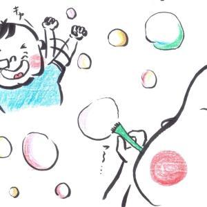 【No,127】いよいよお外遊び☆まずはシャボン玉。