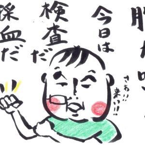 【No,123】ザ☆タロウ川柳20 〜さぁ!来い!〜