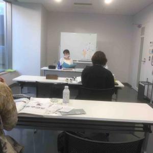 ◆新しい亀田プラザで初講座