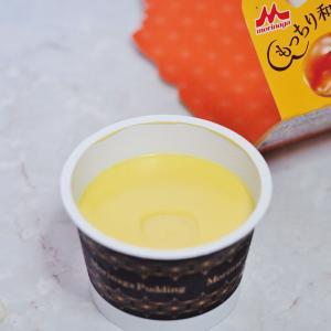 森永乳業「もっちりプリン」は想像以上に新感覚な食感が楽しめます!