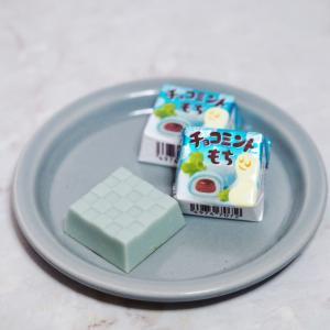 チョコミン党が歓喜する「チロルチョコチョコミントもち」が登場!