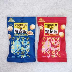チョコをはぎ取られた森永製菓「チョコボールのなかみ」が登場!