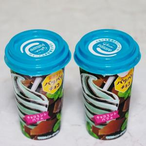 江崎グリコの人気アイス「パナップ」から新作チョコミントパフェがファミマ限定で登場!