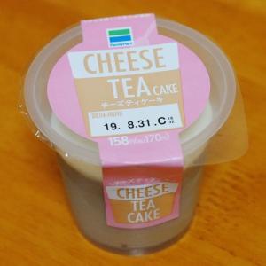 ファミリーマート限定で台湾で人気のチーズティーをモチーフにしたケーキが登場!