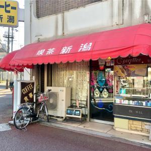 【鶴舞】ザ・昭和レトロな喫茶店で定番モーニング!@喫茶新潟