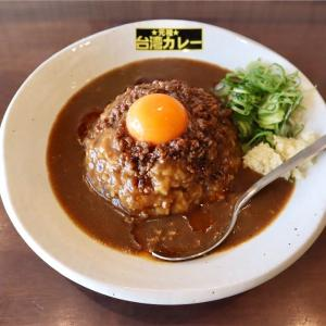【犬山市】麺屋はなび監修の新感覚カレー@元祖台湾カレー