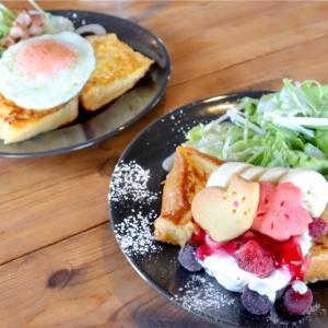 【春日井市】お洒落カフェで2種類のフレンチトーストモーニング@8cafe