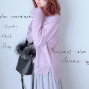 【coordinate】優しく女性らしく見える配色コーデ パーソナルカラーサマー向け