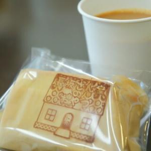 やわらか〜いシフォンケーキと香り高いコーヒー