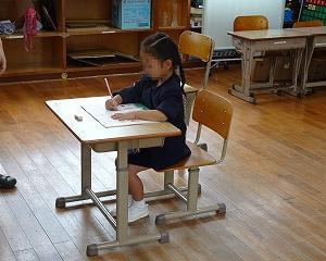 一年生のHさん 初めての授業