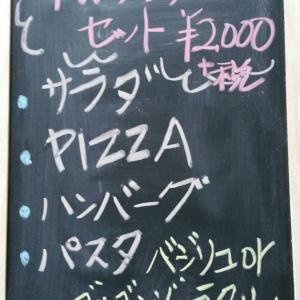 メニュー紹介