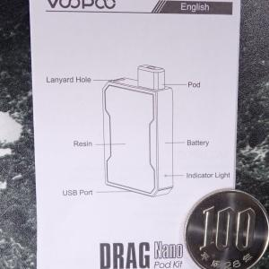 VOOPOO DRAG Nano Pod Kit User Manual