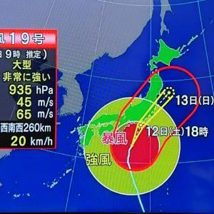 大型で非常に強い台風19号接近中の南紀白浜 (白浜はこれから暴風雨 )