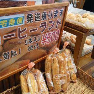 紀ノ川SAの美味しいパン