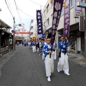 熊野三所神社例大祭 ( 本祭り 渡御 ) 令和元年