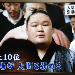 寂しくなる大相撲大関 「 豪栄道関 」 の引退