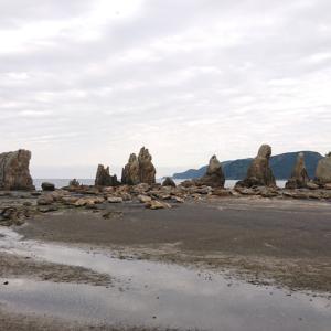 第7回 南紀熊野ジオパークフェスタ ( 令和2年 )