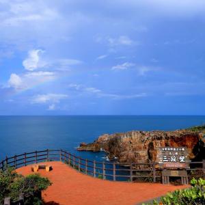 三段壁と朝の虹