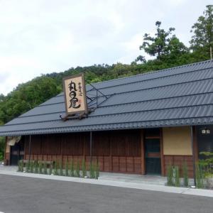 中華そば 「 丸田屋 ( 南紀白浜店 )  」