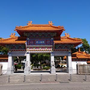 新宮城跡と徐福公園 そして勝浦温泉へ