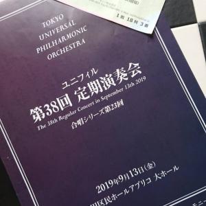 東京ユニバーサル・フィルハーモニー管弦楽団