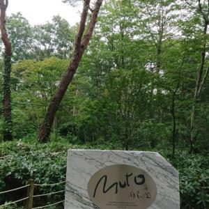 武藤順九彫刻園
