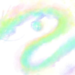 *ドラゴン・アライズ【桜色龍のメッセージ】。