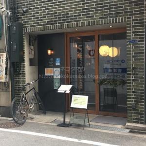 ワインショップ&ダイナー FUJIMARU 東心斎橋店