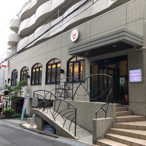 【銭湯レポ】東京のド真ん中にある銭湯!清水湯に行ってきた!!