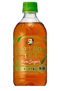【レビュー】クラフトボスティー ノンシュガー(無糖紅茶)を飲んでみた
