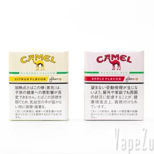 Ploom S (プルームエス) CAMELの新フレーバー メンソール・レッド メンソール・イエロー を吸ってみる